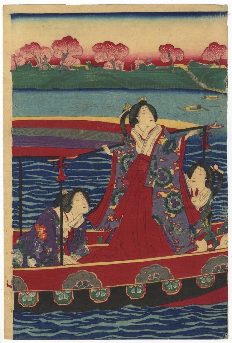 Chikashige Morikawa Woodblock Beauties Cherry Blossoms - 2