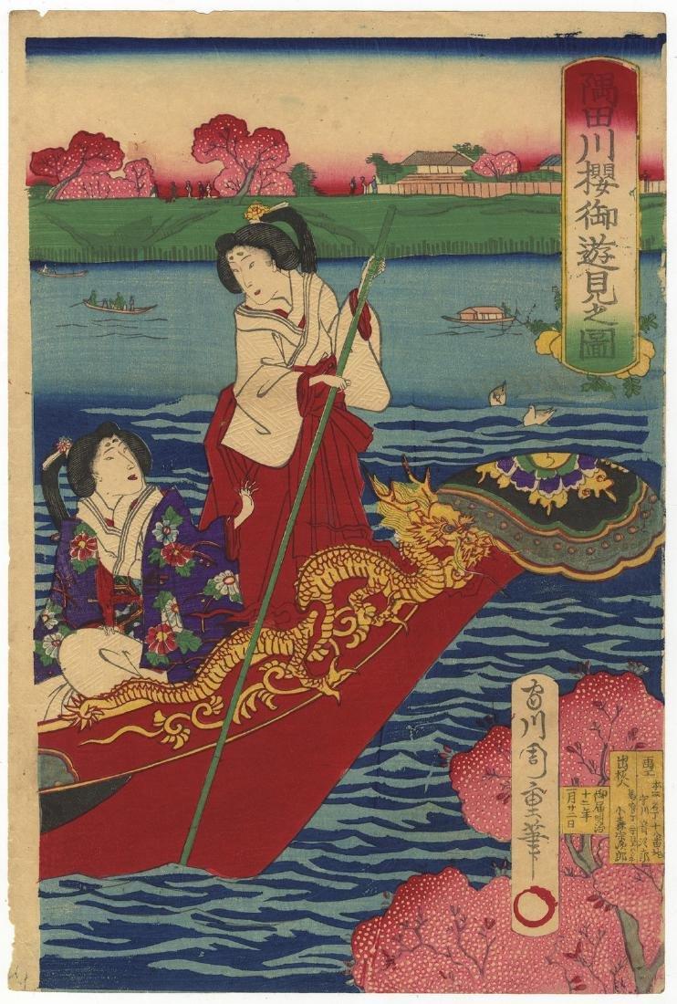 Chikashige Morikawa Woodblock Beauties Cherry Blossoms - 5