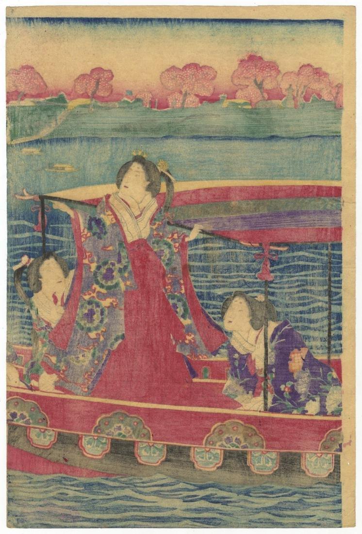 Chikashige Morikawa Woodblock Beauties Cherry Blossoms - 7