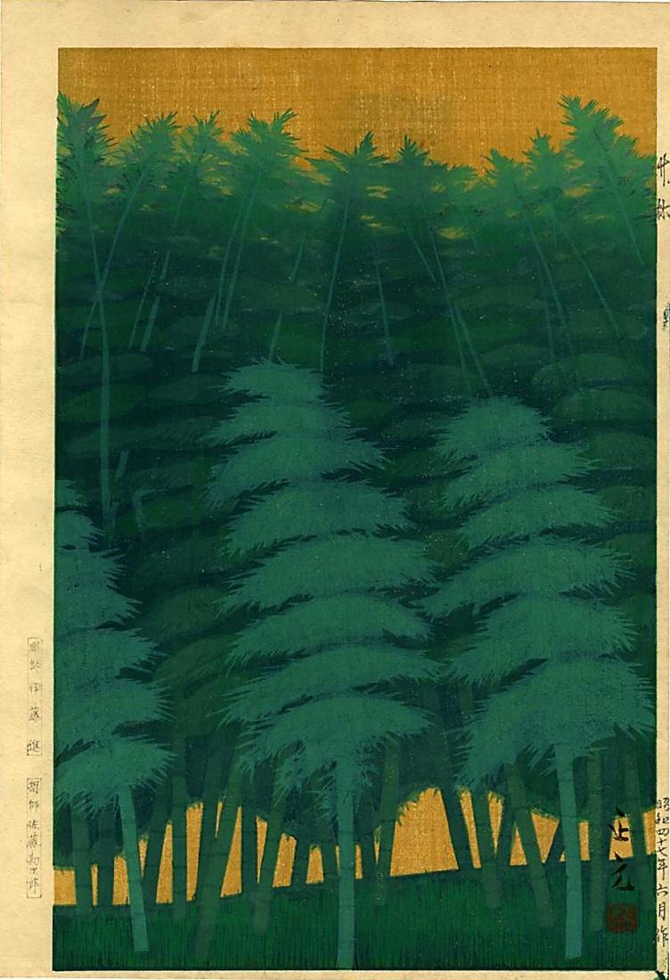 Masamoto Mori Woodblock Pine Forest