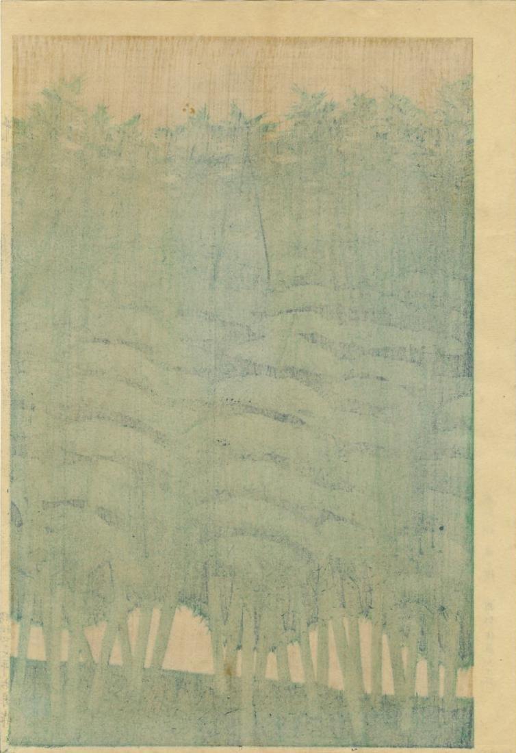 Masamoto Mori Woodblock Pine Forest - 2