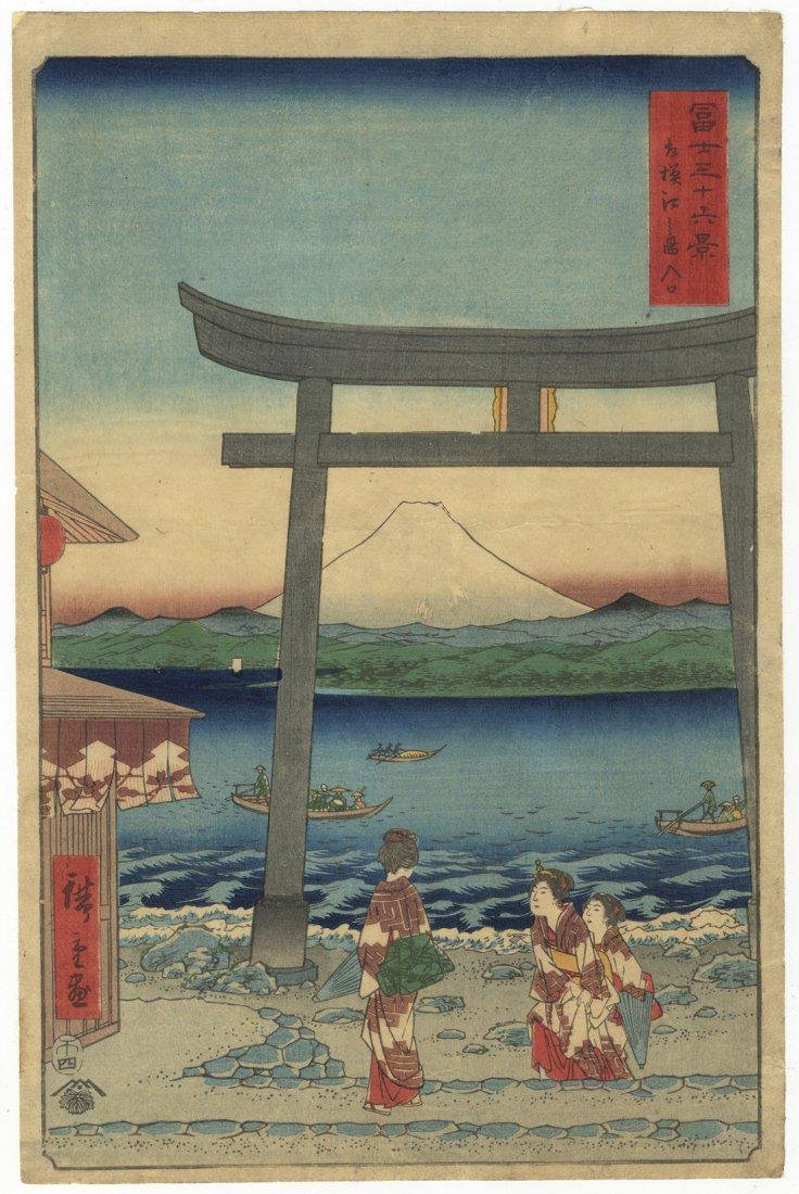 Ando Hiroshige Woodblock 20 Entrance gate