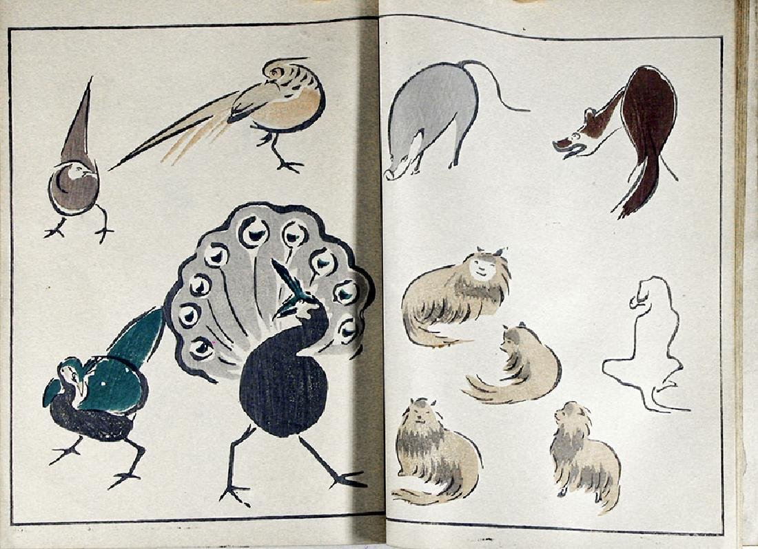 Masayoshi, Kitao Woodblock Animals & Birds
