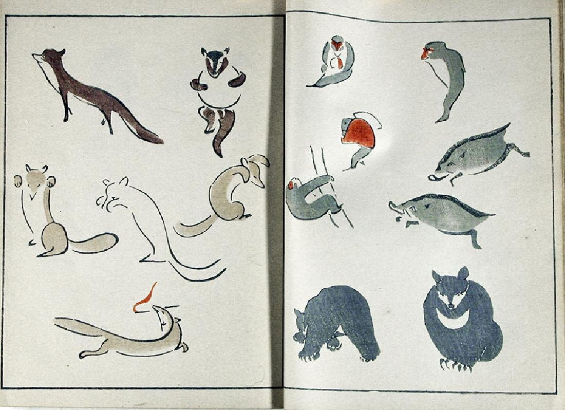Masayoshi, Kitao Woodblock Animals & Birds - 2
