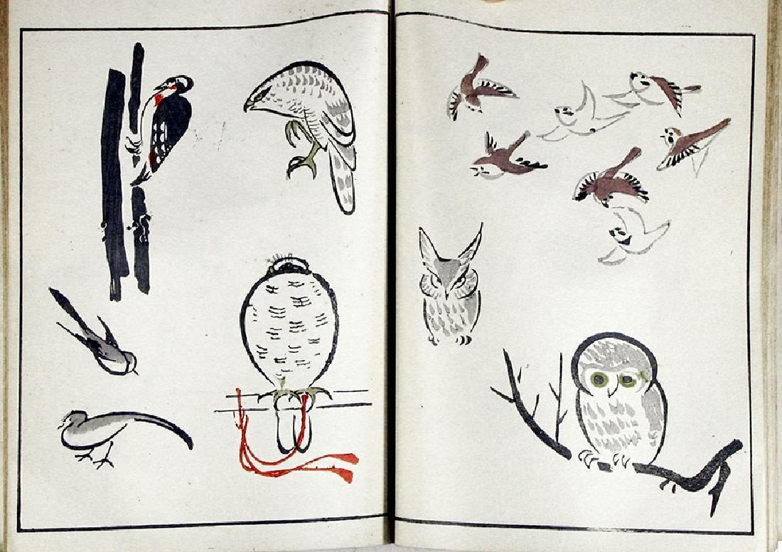 Masayoshi, Kitao Woodblock Animals & Birds - 3