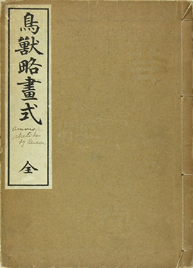 Masayoshi, Kitao Woodblock Animals & Birds - 4