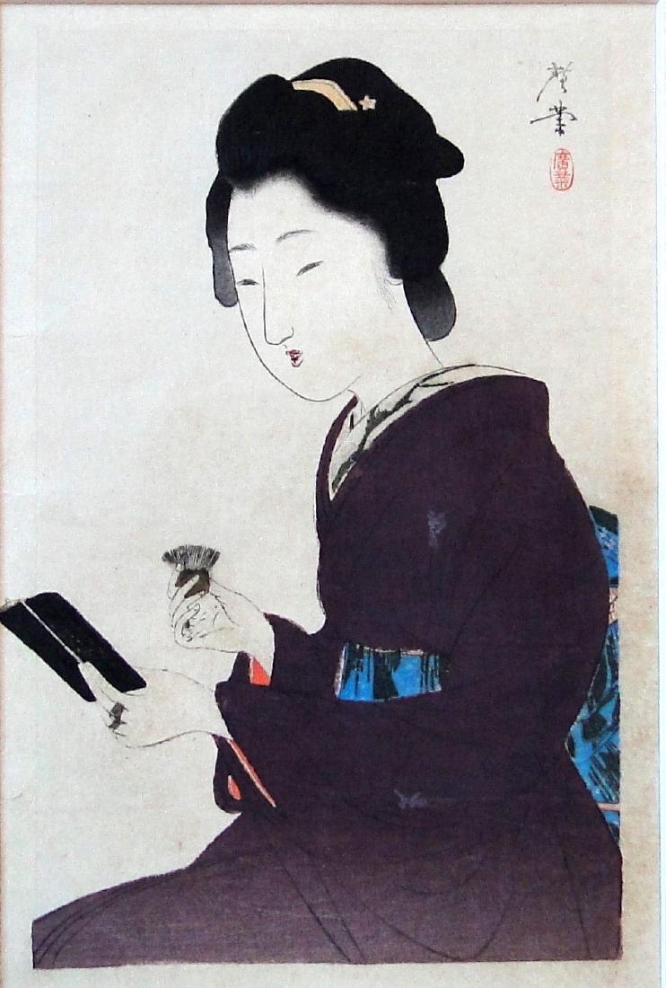 Terazaki Woodblock Lady with the Powder