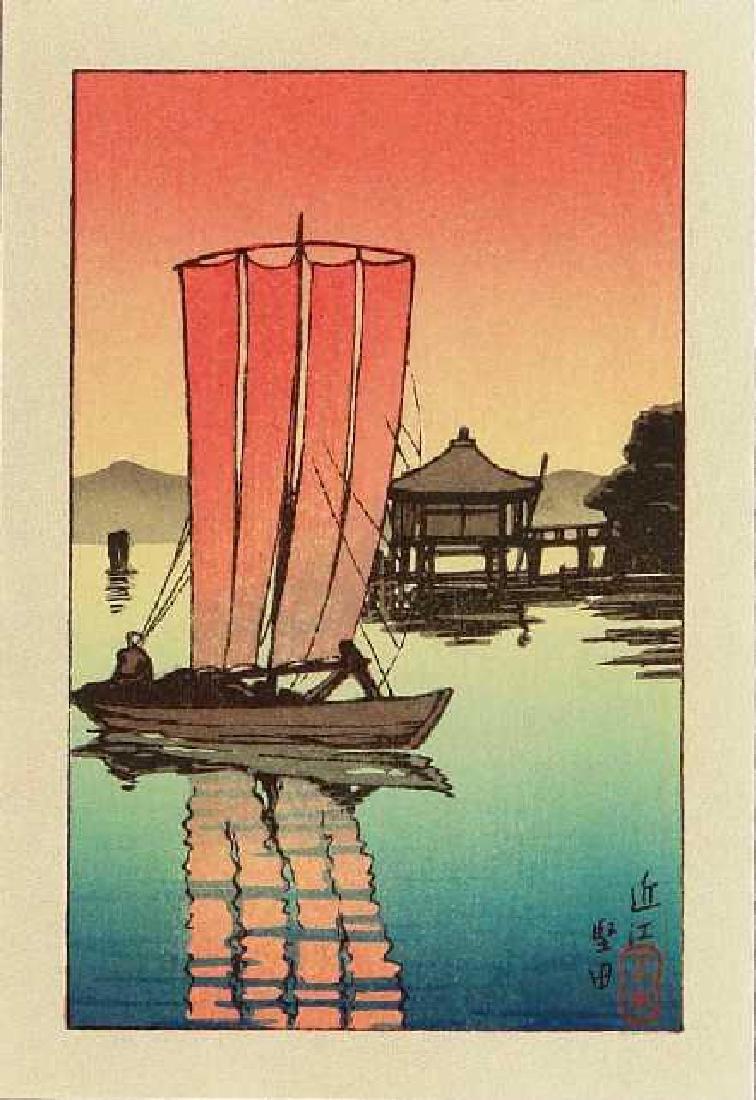 Hasui Kawase Woodblock Ohmi, Katada