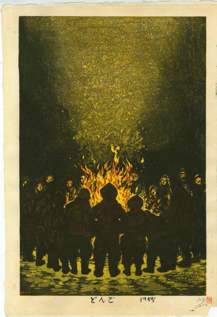 Kasamatsu Shiro Woodblock Bonfire 1955 Woodblock