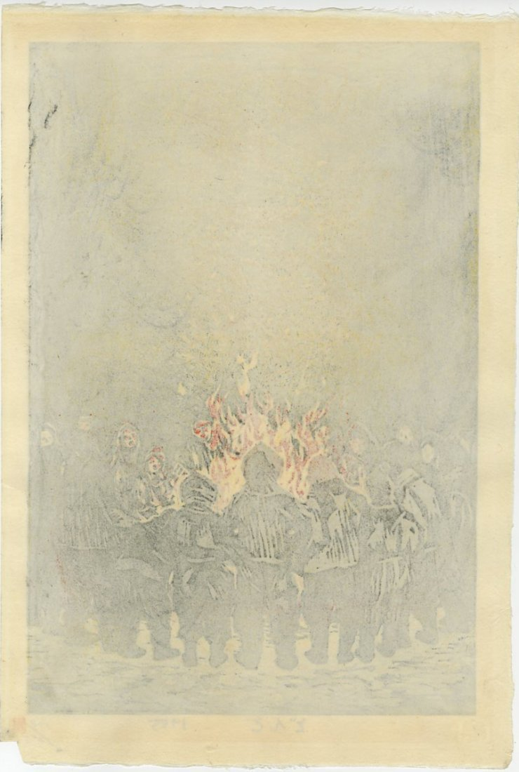 Kasamatsu Shiro Woodblock Bonfire 1955 Woodblock - 2