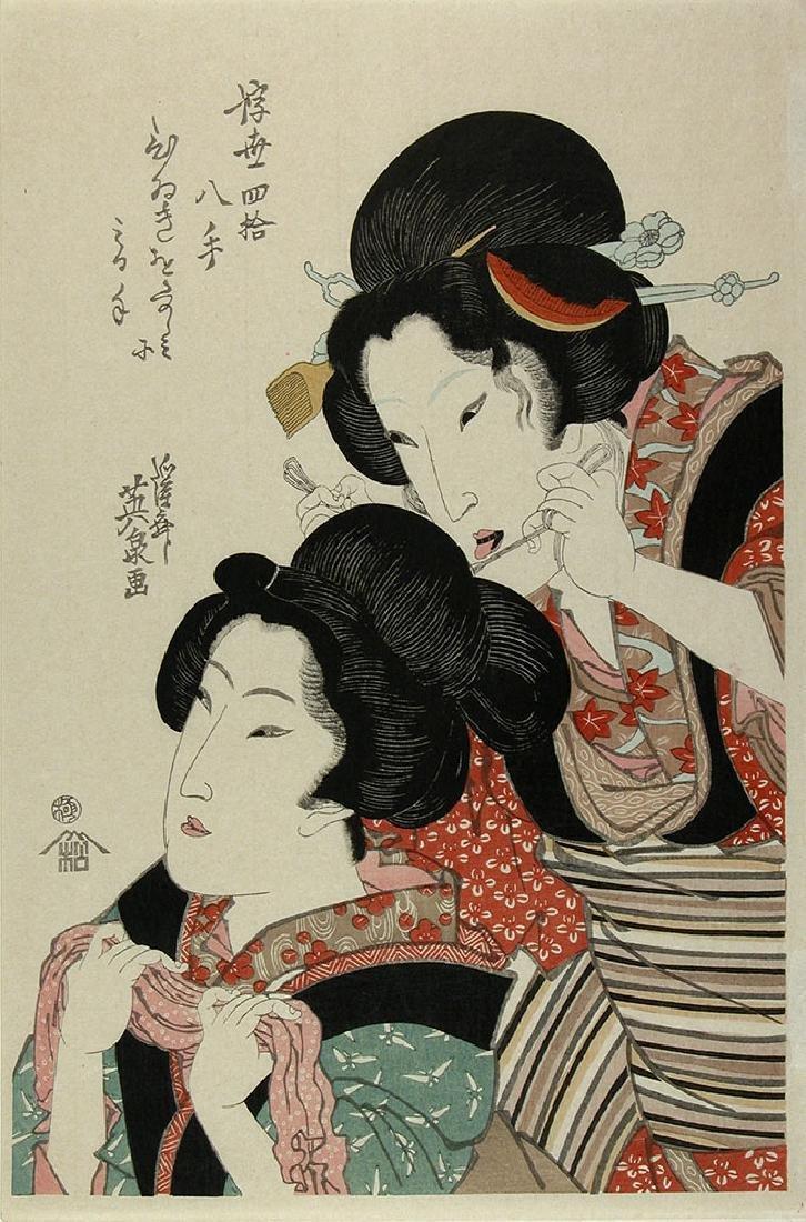 Ikeda Eisen Woodblock Arranging the Hairdo