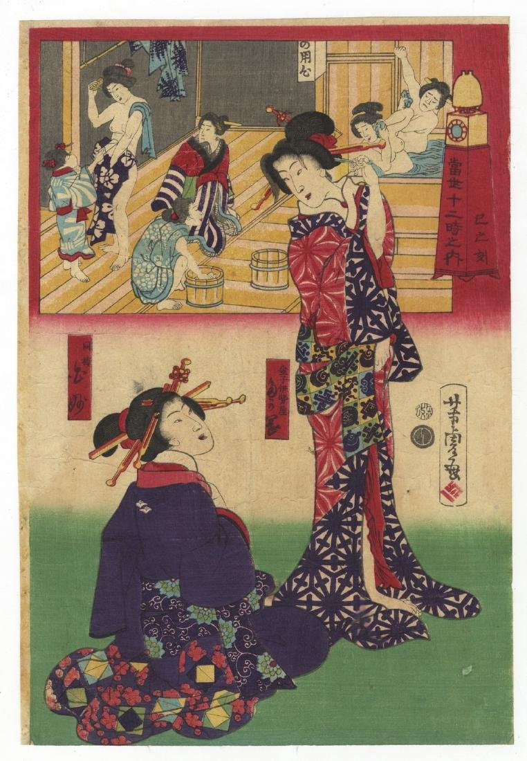Yoshitora Utagawa Woodblock Around 10am at a Tea House