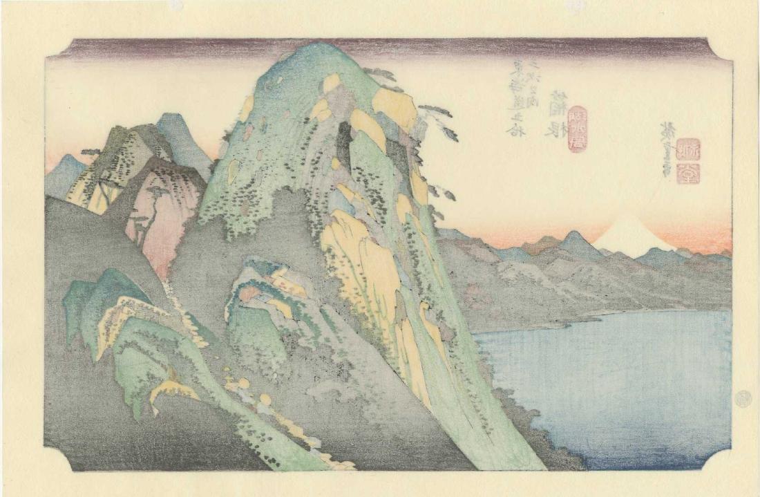 Hiroshige Ando Woodblock Hakone - 2