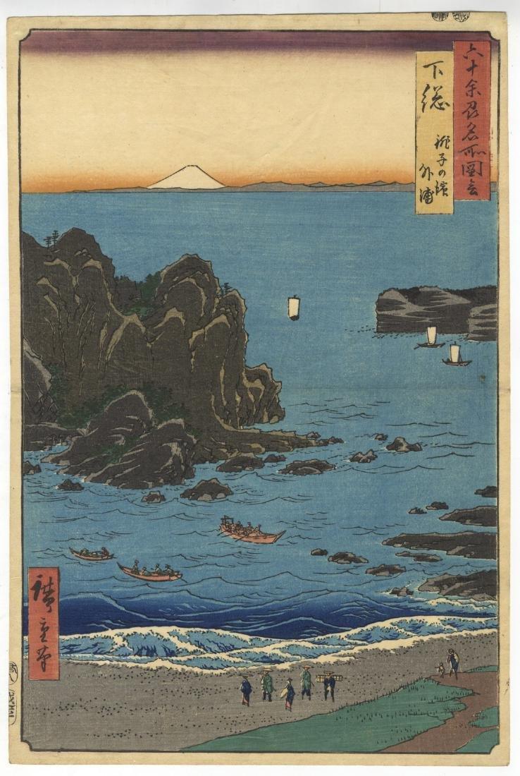 Ando Hiroshige Woodblock 20 Outer Bay at Choshi Beach