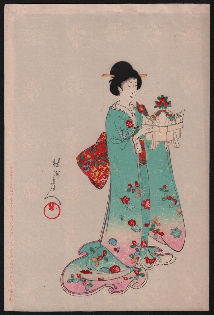 Chikanobu Woodblock Beautiful woman