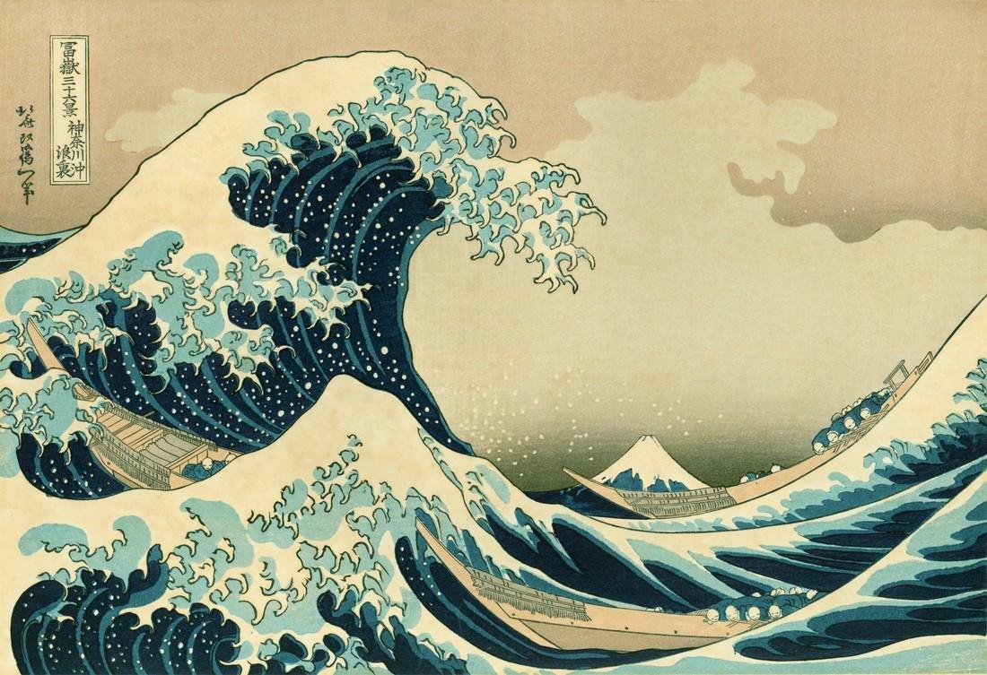 Katsushika Hokusai Woodblock Great Wave Off Kanagawa - 3