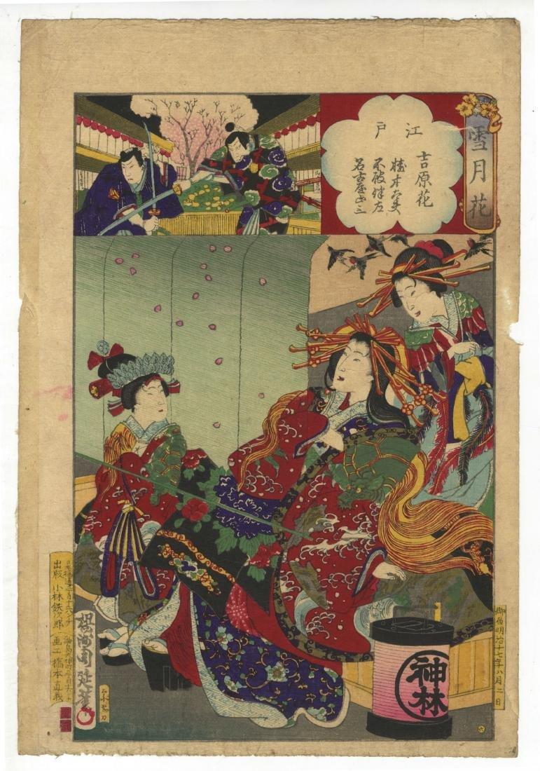 Chikanobu Yoshu Woodblock Edo, Flower of Yoshiwara