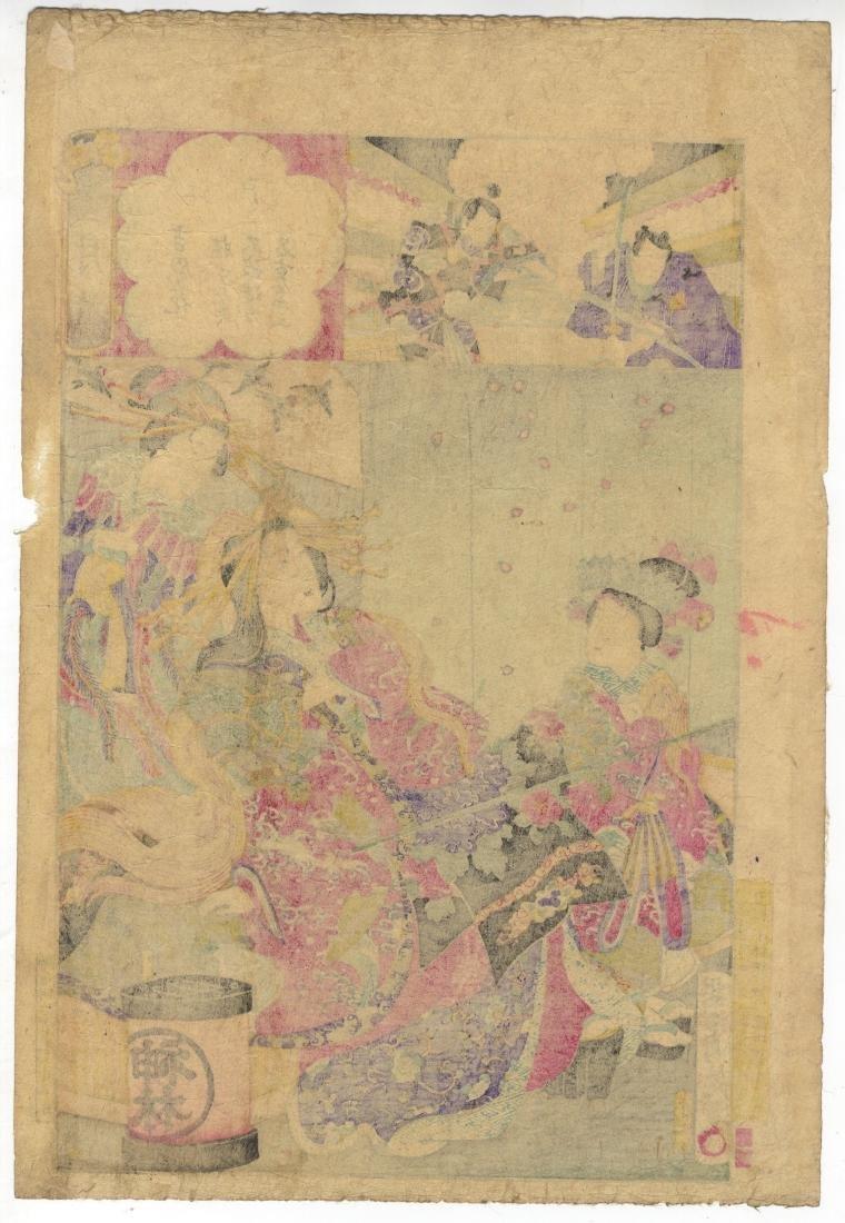 Chikanobu Yoshu Woodblock Edo, Flower of Yoshiwara - 2
