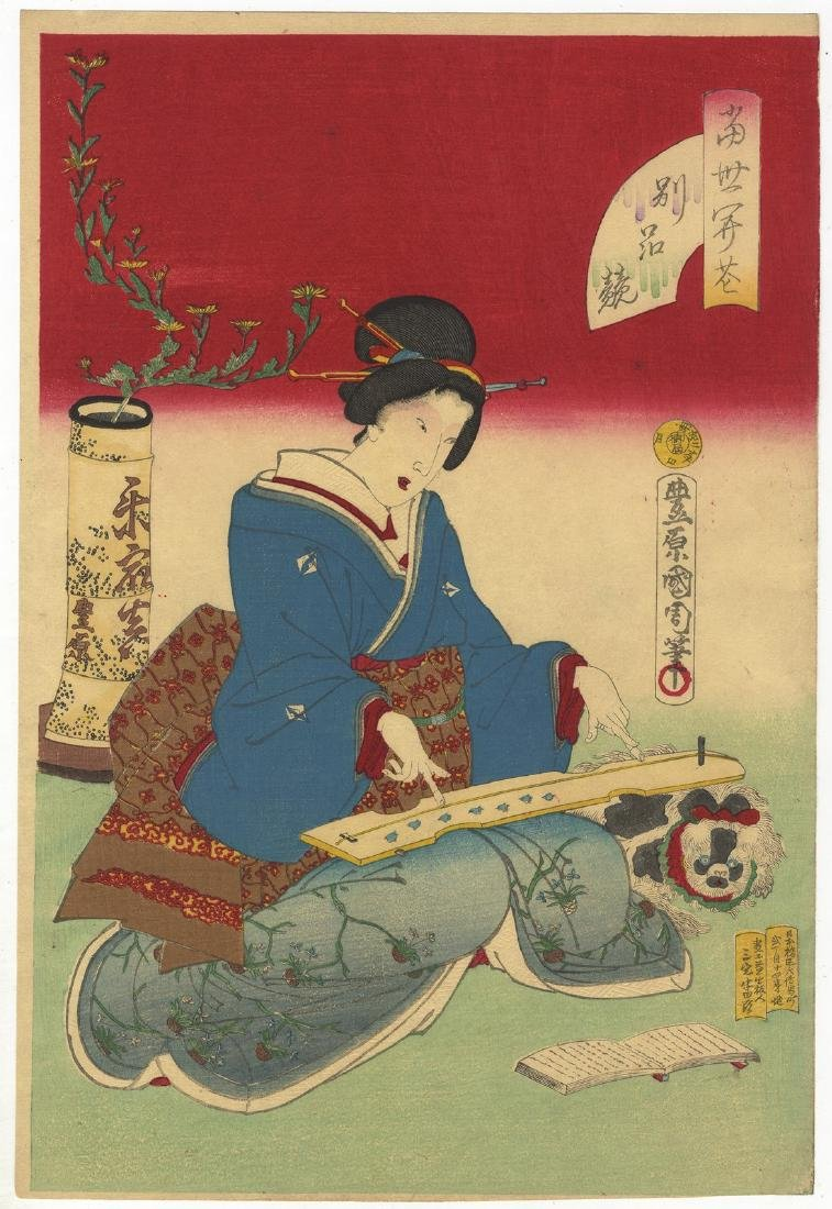 Toyohara Kunichika Woodblock Beauty Playing Zither