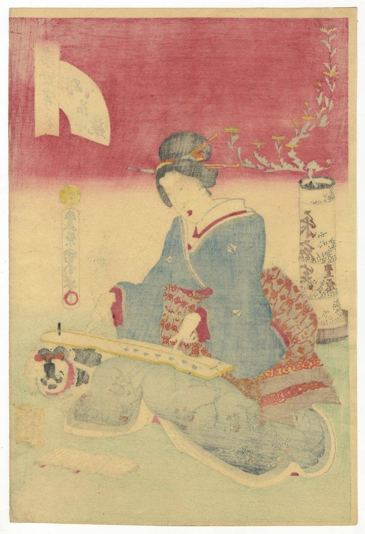 Toyohara Kunichika Woodblock Beauty Playing Zither - 2