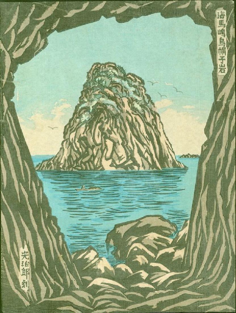 Funazaki Kojiro Japanese Woodblock Print Eboshi Rock