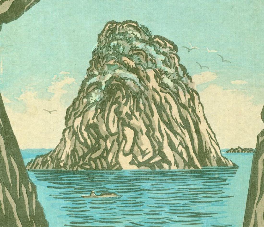Funazaki Kojiro Japanese Woodblock Print Eboshi Rock - 2