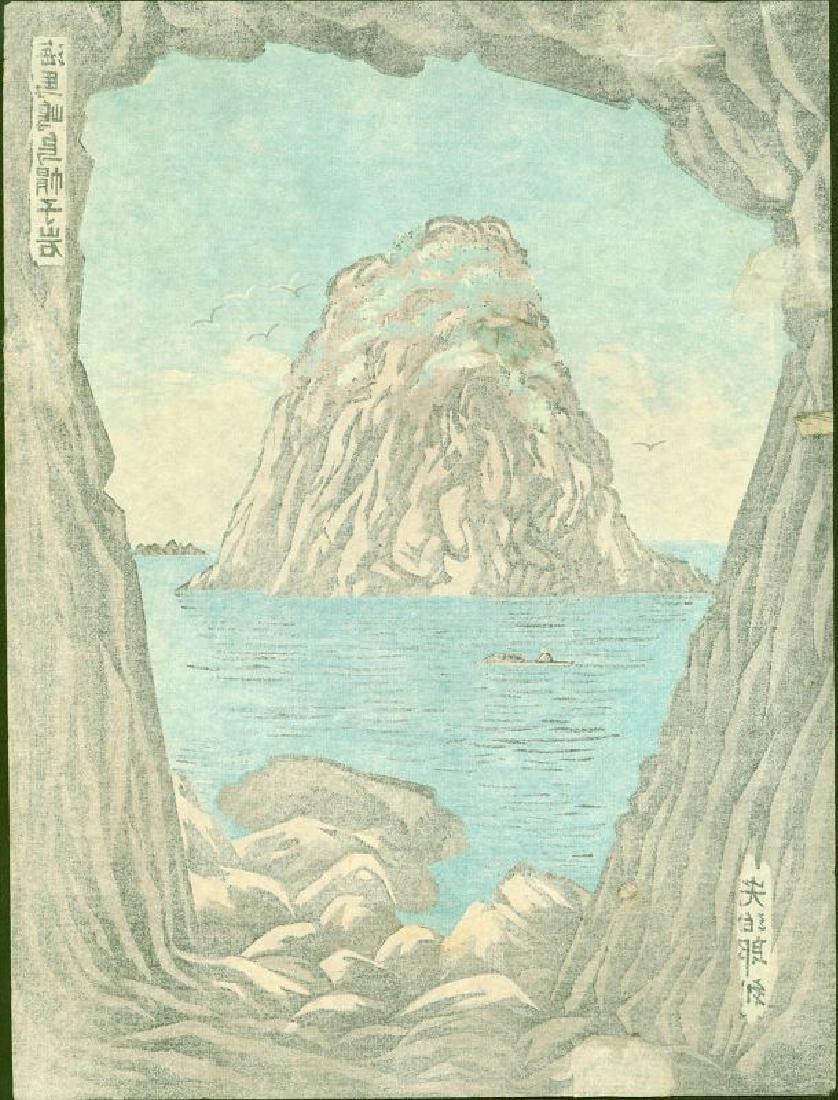 Funazaki Kojiro Japanese Woodblock Print Eboshi Rock - 3