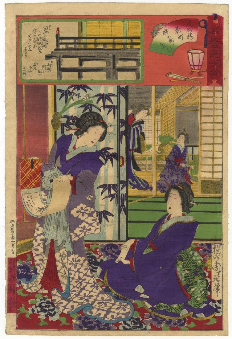 Chikanobu Yoshu Woodblock Courtesans Changing