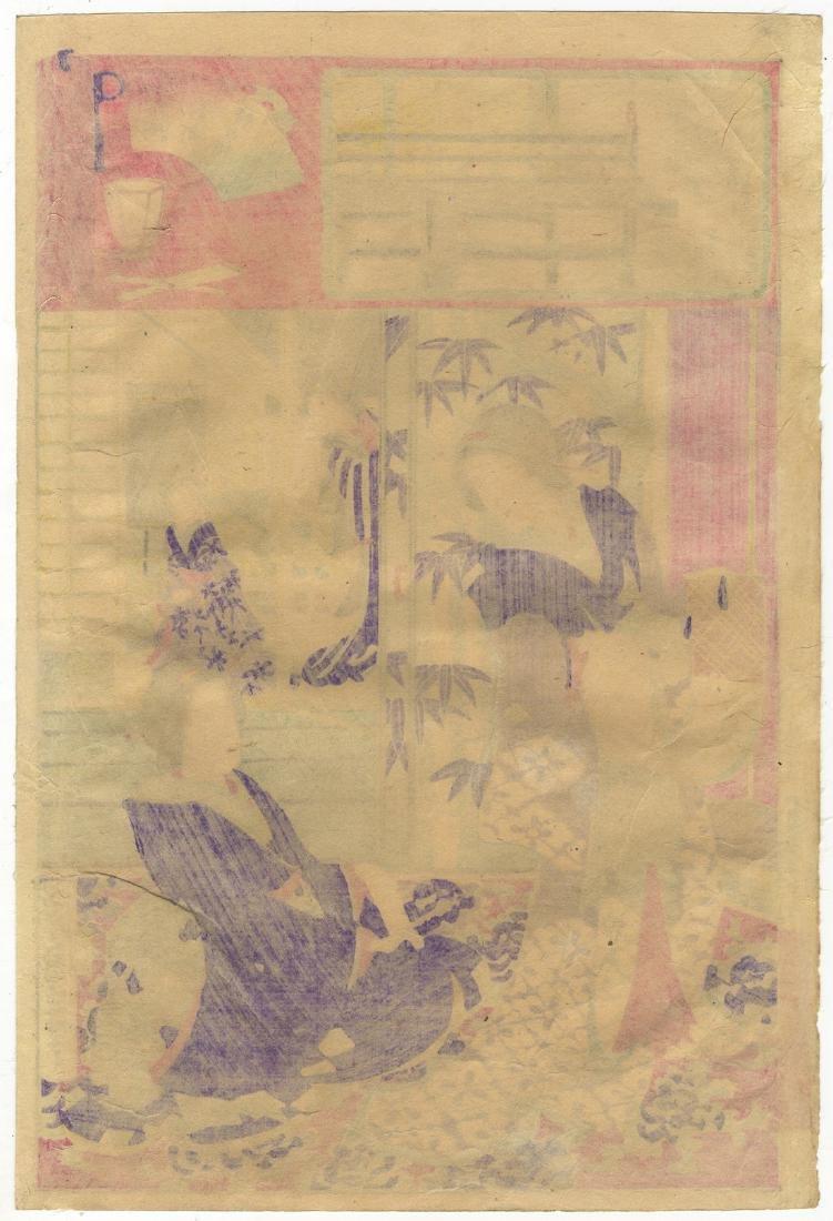 Chikanobu Yoshu Woodblock Courtesans Changing - 2