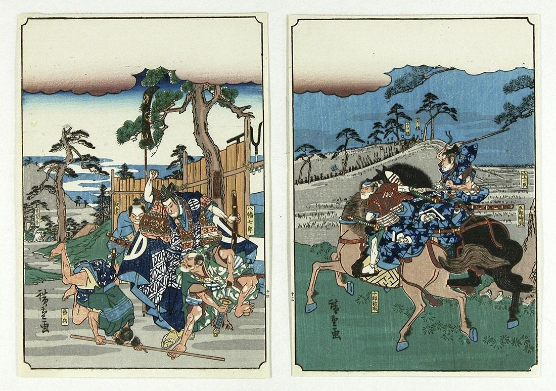 Ando Hiroshige Woodblock Samurai Engaged in Fights