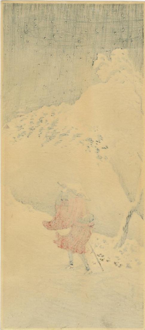 Shotei Takahashi Woodblock Nicheren at Sado - 2