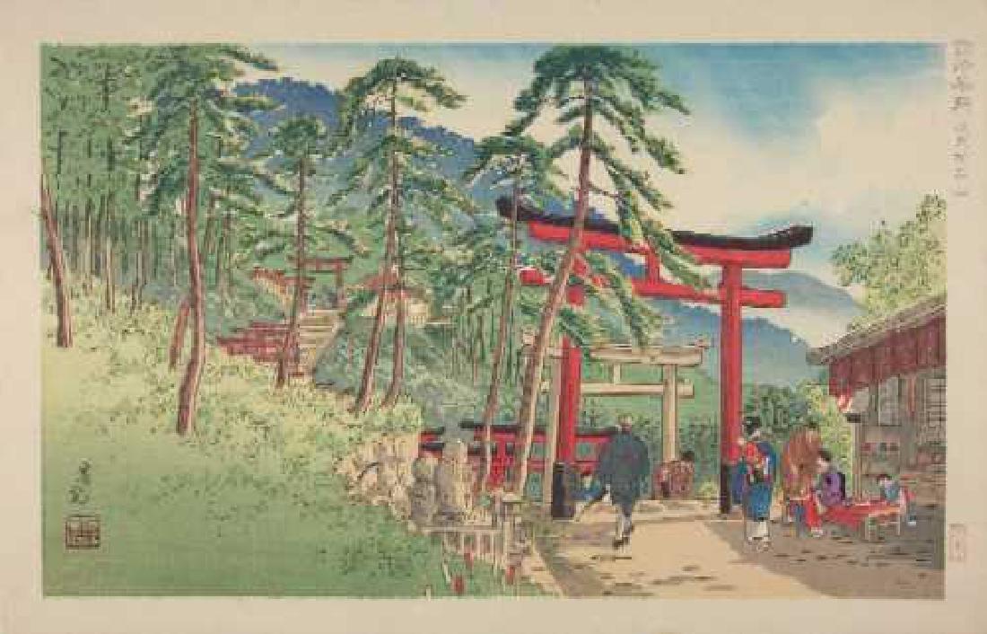 Yoshimitsu Nomura Woodblock Fushimi Inari Shrine