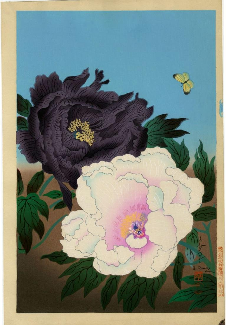 Bakufu Ohno Woodblock Peonies and Butterfly