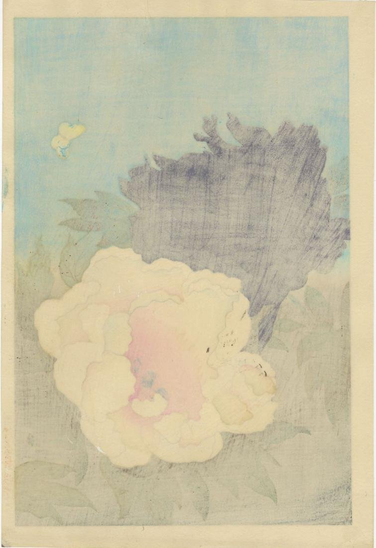 Bakufu Ohno Woodblock Peonies and Butterfly - 2
