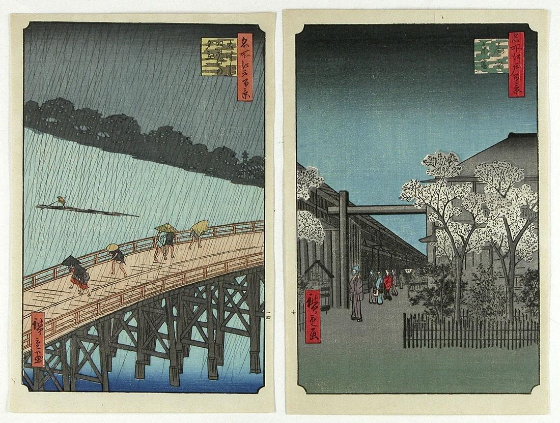 Ando Hiroshige Woodblock Sudden Shower Over Shin Ohashi