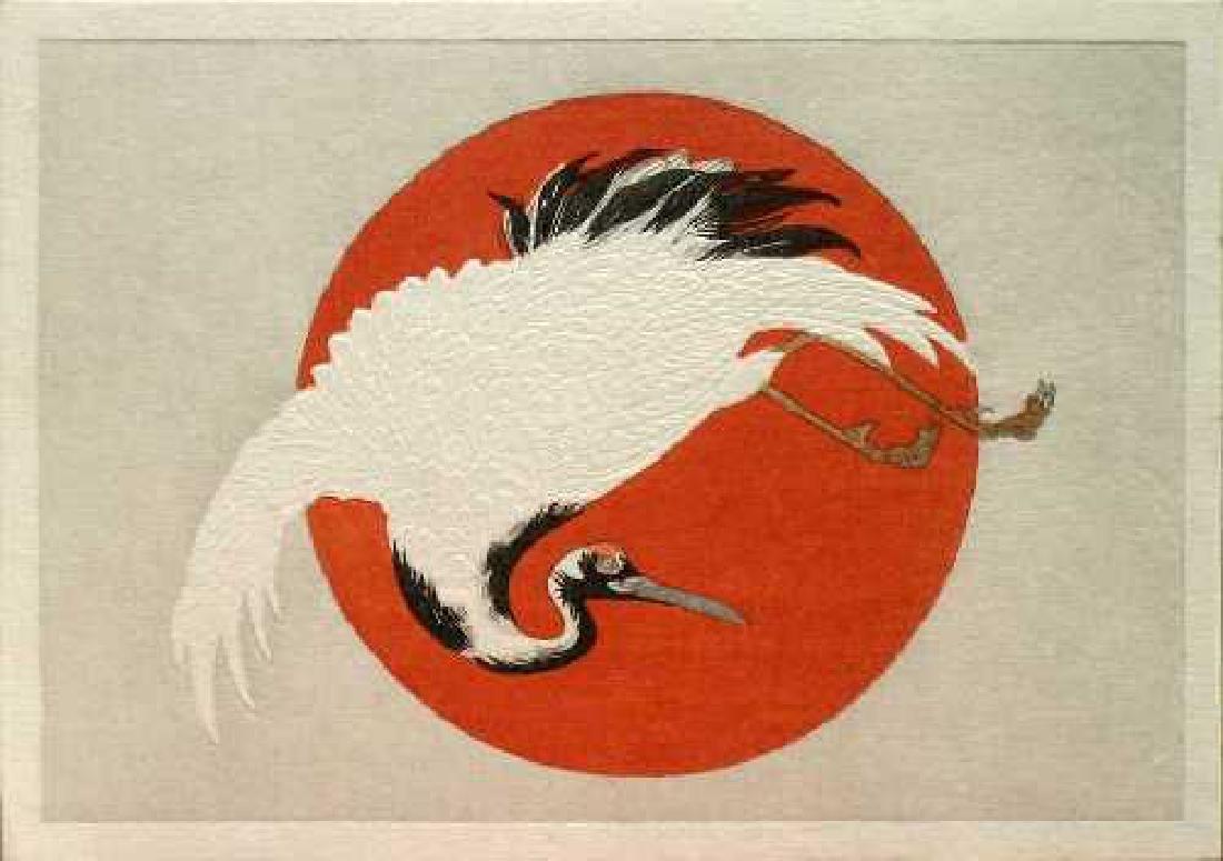 Isoda Koryusai, After Woodblock Crane at Sunrise