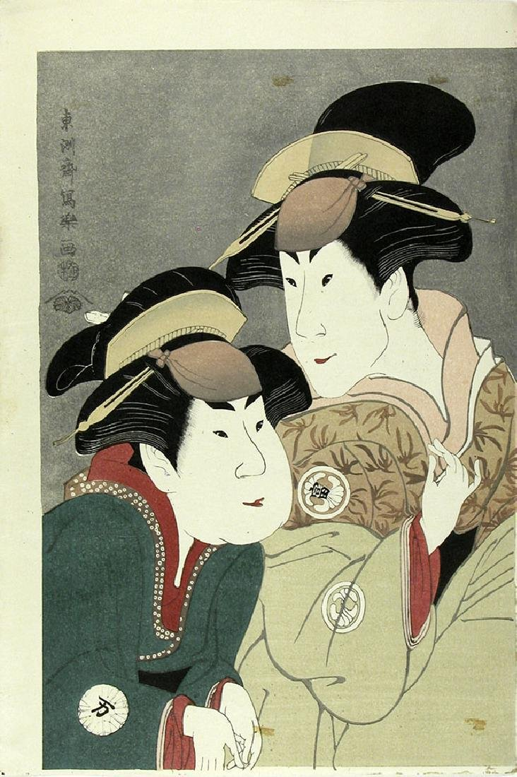 Toshusai Sharaku Woodblock Two Actors