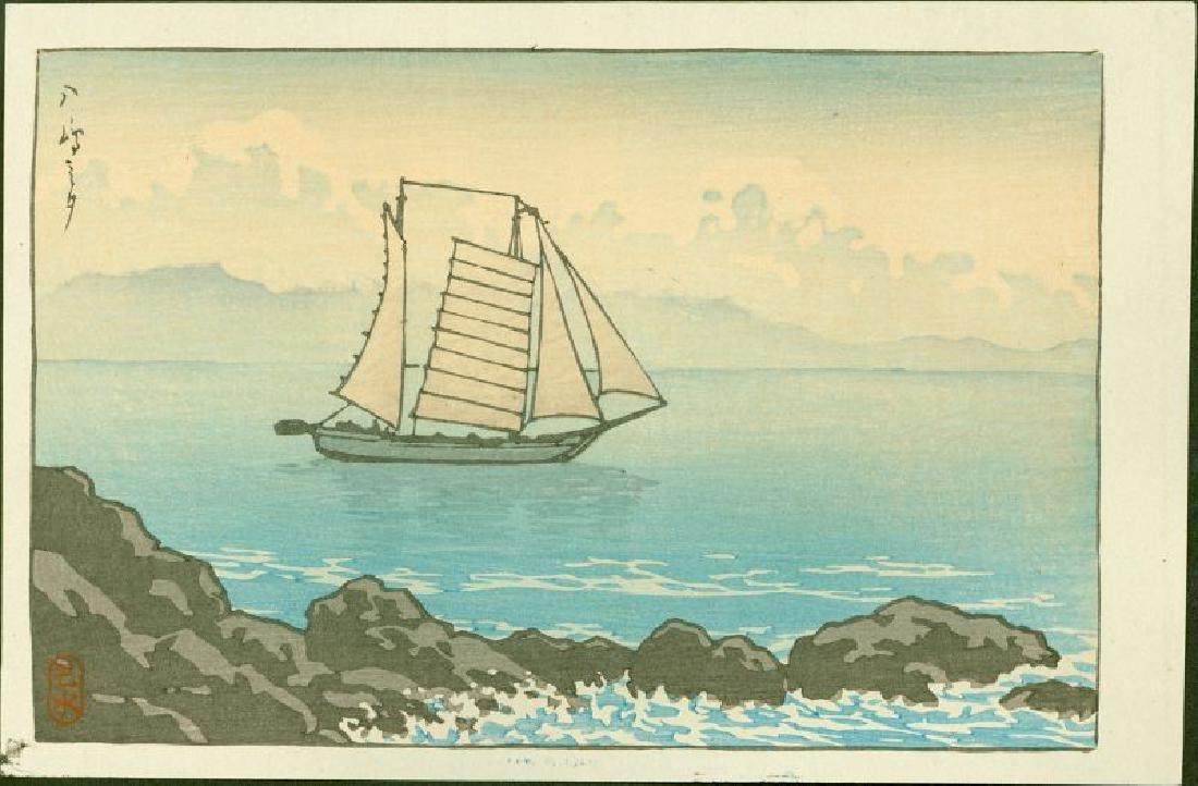 Kawase Hasui Japanese Woodblock Print Sailboat Yashima