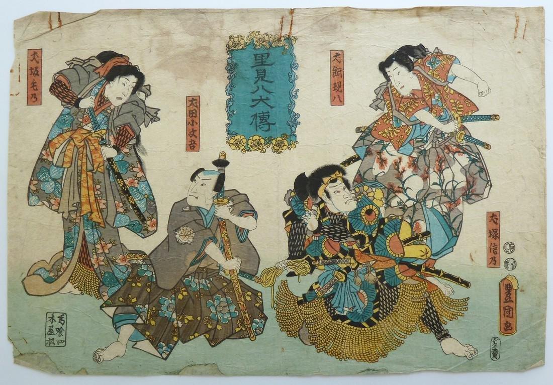 Utagawa Kunisada Toyokuni III Woodblock Actors