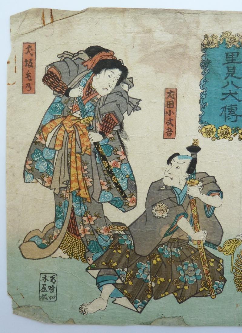Utagawa Kunisada Toyokuni III Woodblock Actors - 2