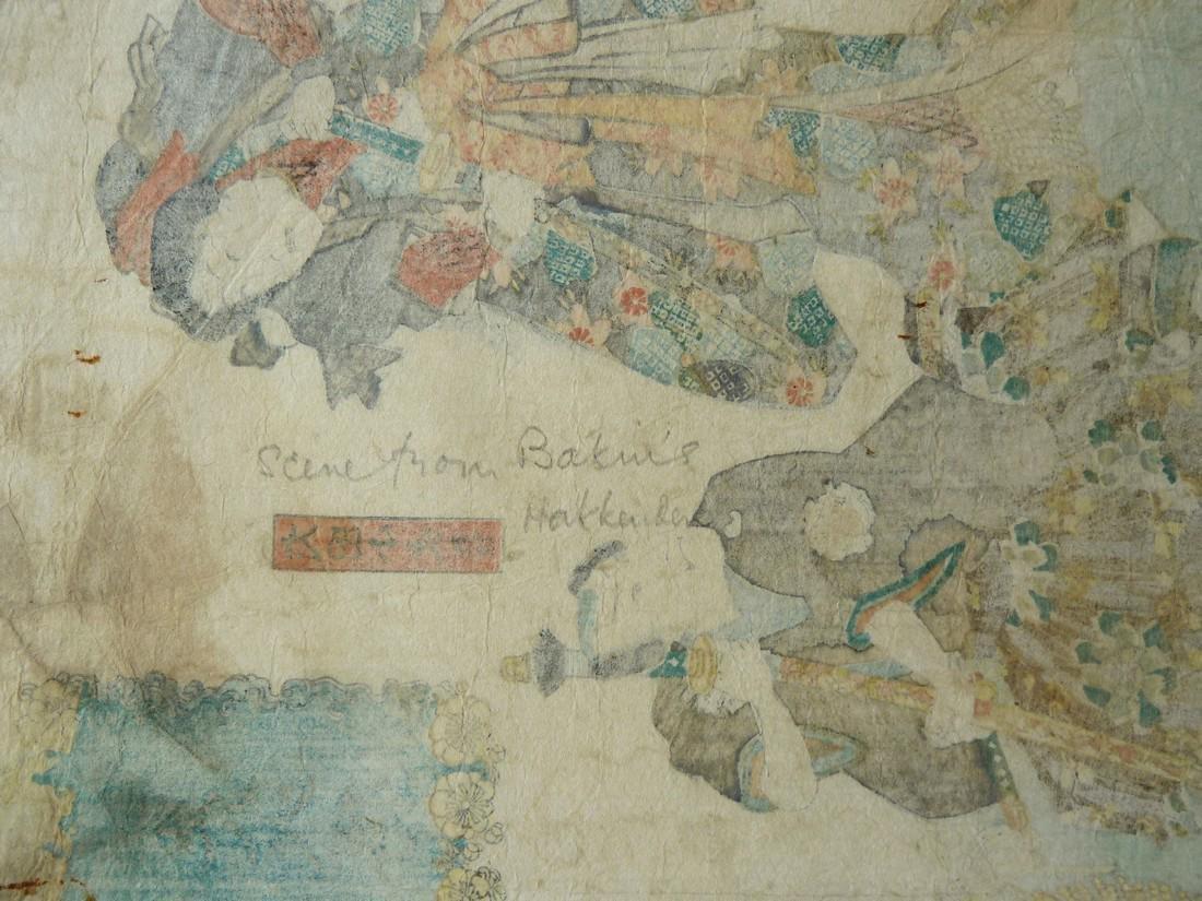 Utagawa Kunisada Toyokuni III Woodblock Actors - 3