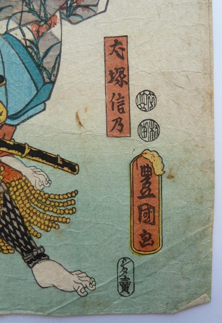 Utagawa Kunisada Toyokuni III Woodblock Actors - 4