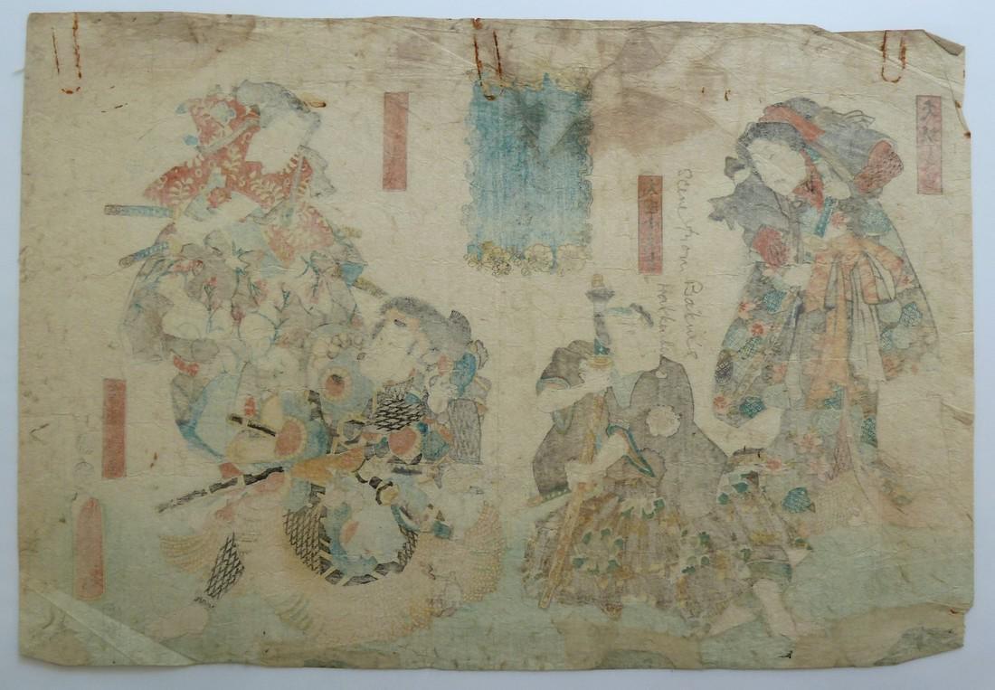 Utagawa Kunisada Toyokuni III Woodblock Actors - 5