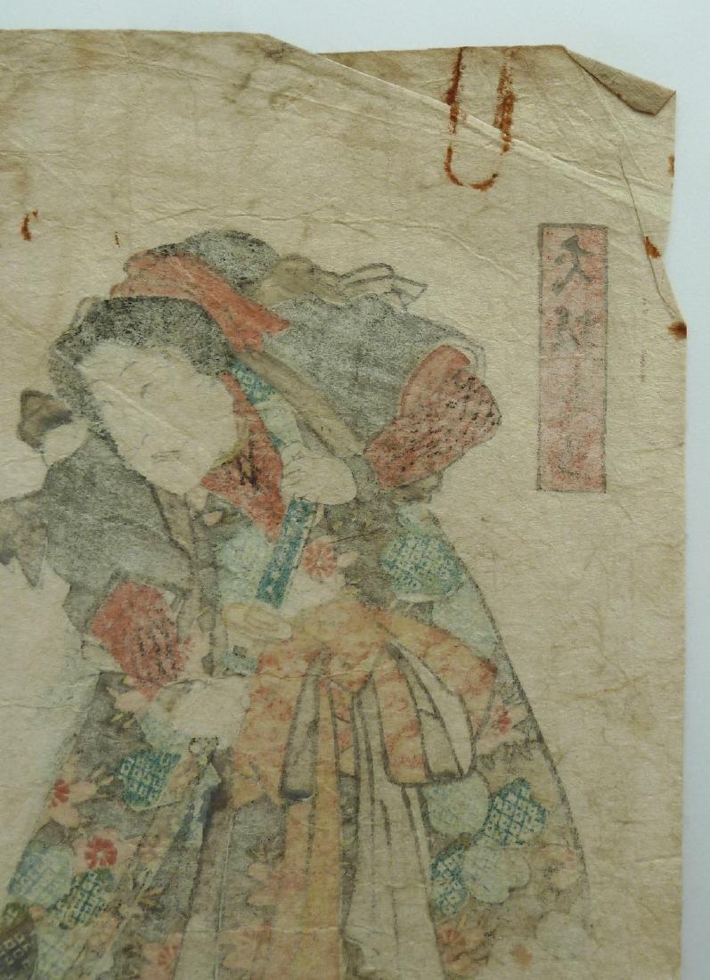 Utagawa Kunisada Toyokuni III Woodblock Actors - 6