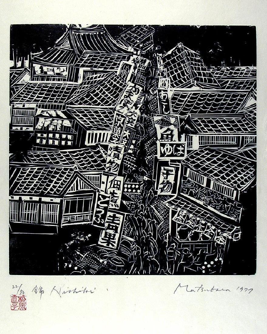 Matsubara; Naoko Woodblock Nishiki Narrow Street