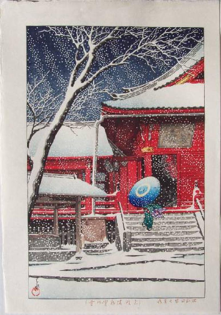 Hasui Kawase Woodblock Snow at Ueno Kiyomizu Temple
