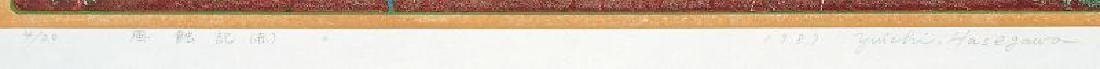 Yuichi Hasegawa Japanese Woodblock Print Record - 3