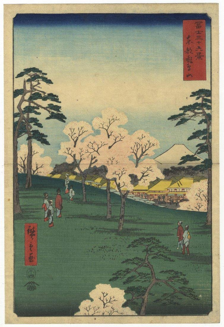 Ando Hiroshige Woodblock 8 Mt Asuka in Eastern Capital