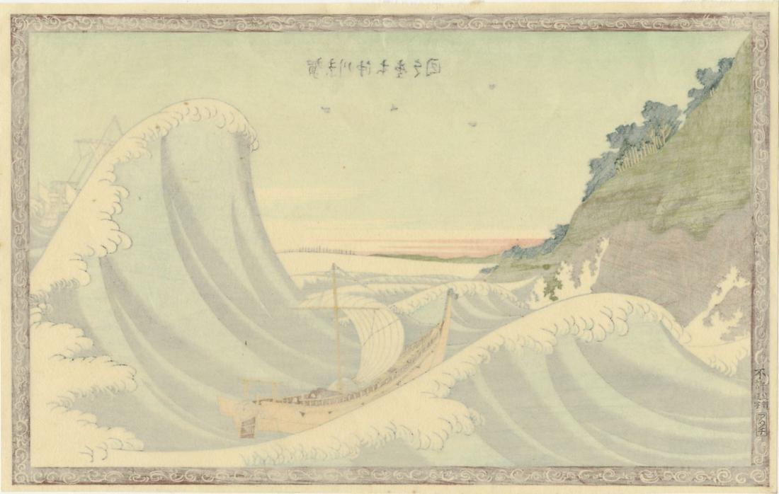 Hokusai Katsushika Woodblock Sight at Hommoku - 2