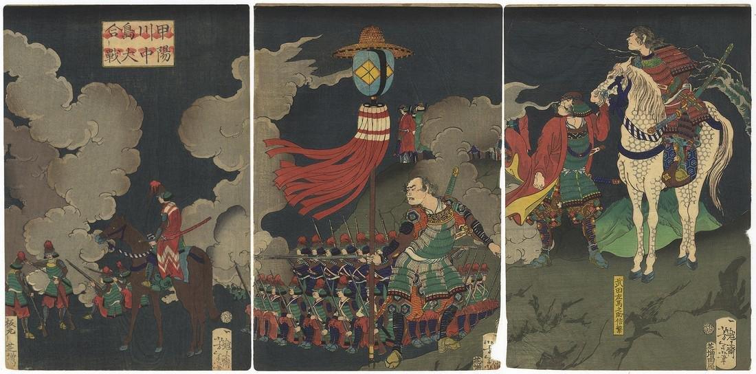 Yoshitoshi Tsukioka Woodblock Battle of Kawanakajima